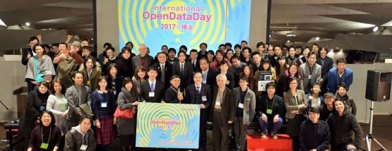 インターナショナルオープンデータデイ2018